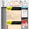 ラジオラブィート 愛知県豊田市にあるラジオ局、エフエムとよたラジオラブィートのページです。