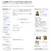 ☆立花麻衣☆オフィシャルブログ@まい MYまいんⅡ* タレントの立花麻衣さんのブログです。