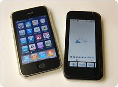 iPhoneとbiblio